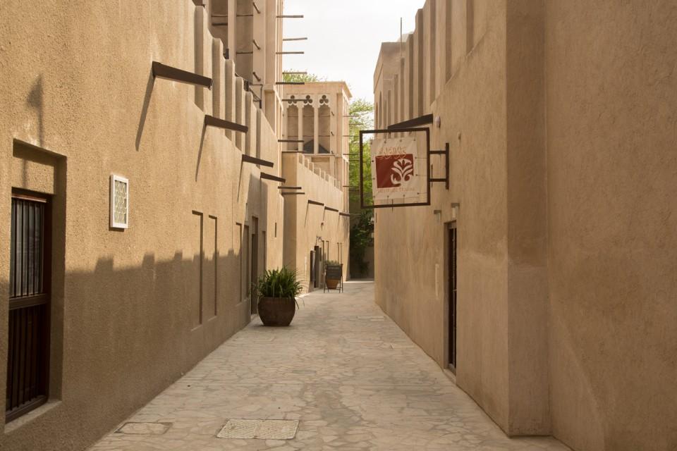 al-bastakiya2