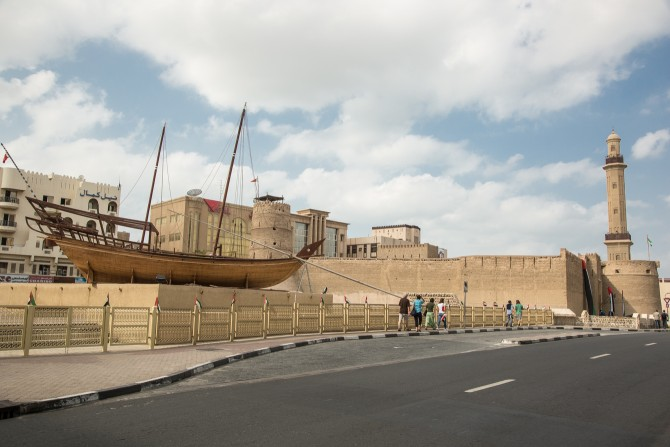 Al Fahidi Fort