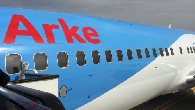 Arke vliegtickets naar Dubai vanaf 259 euro