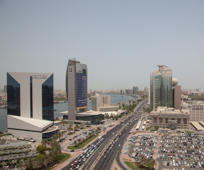 Baniyas Road