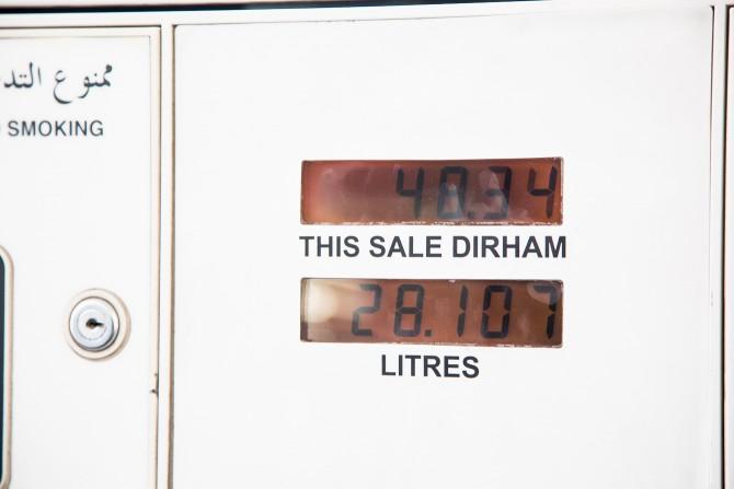 Goedkoop: brandstof in Dubai