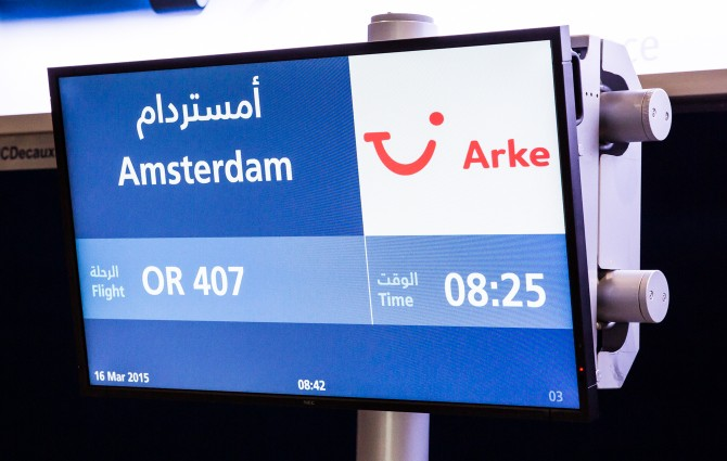 Vliegen naar Al Maktoum International Airport