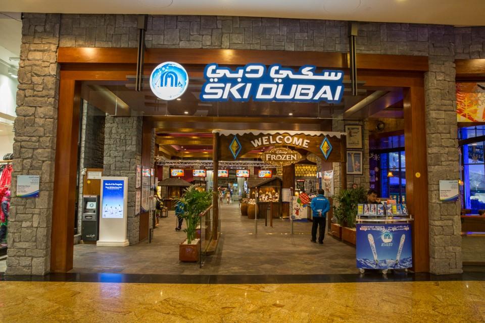 mall-of-the-emiratesskidubai