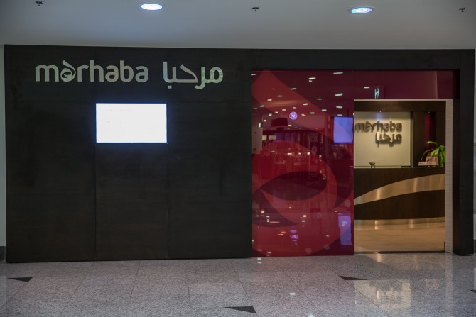 Marhaba Meet & Greet Services