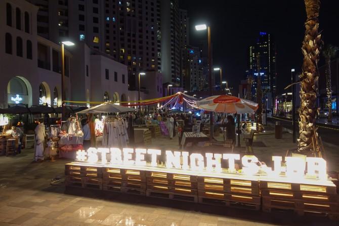 Street Nights JBR