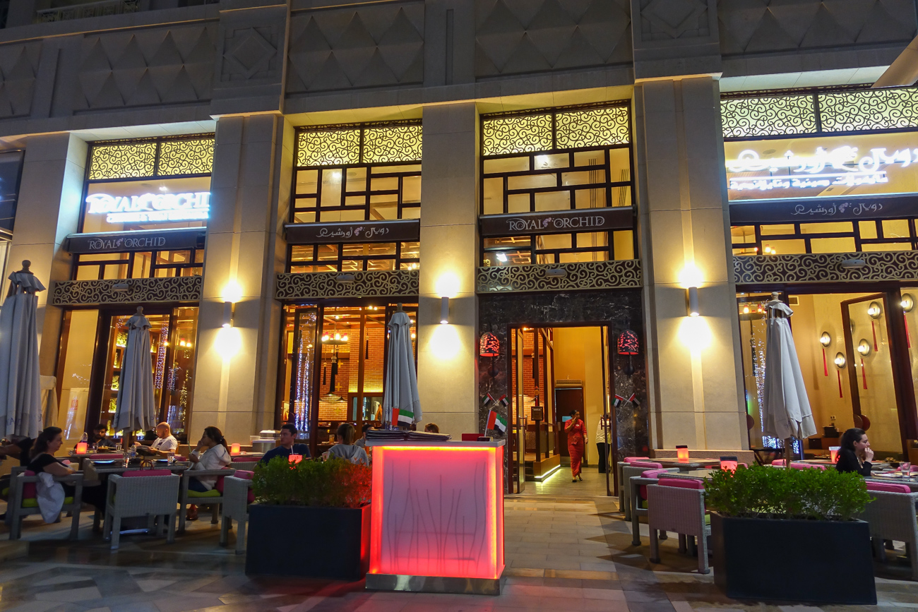 review-restaurant-royalorchid-terras