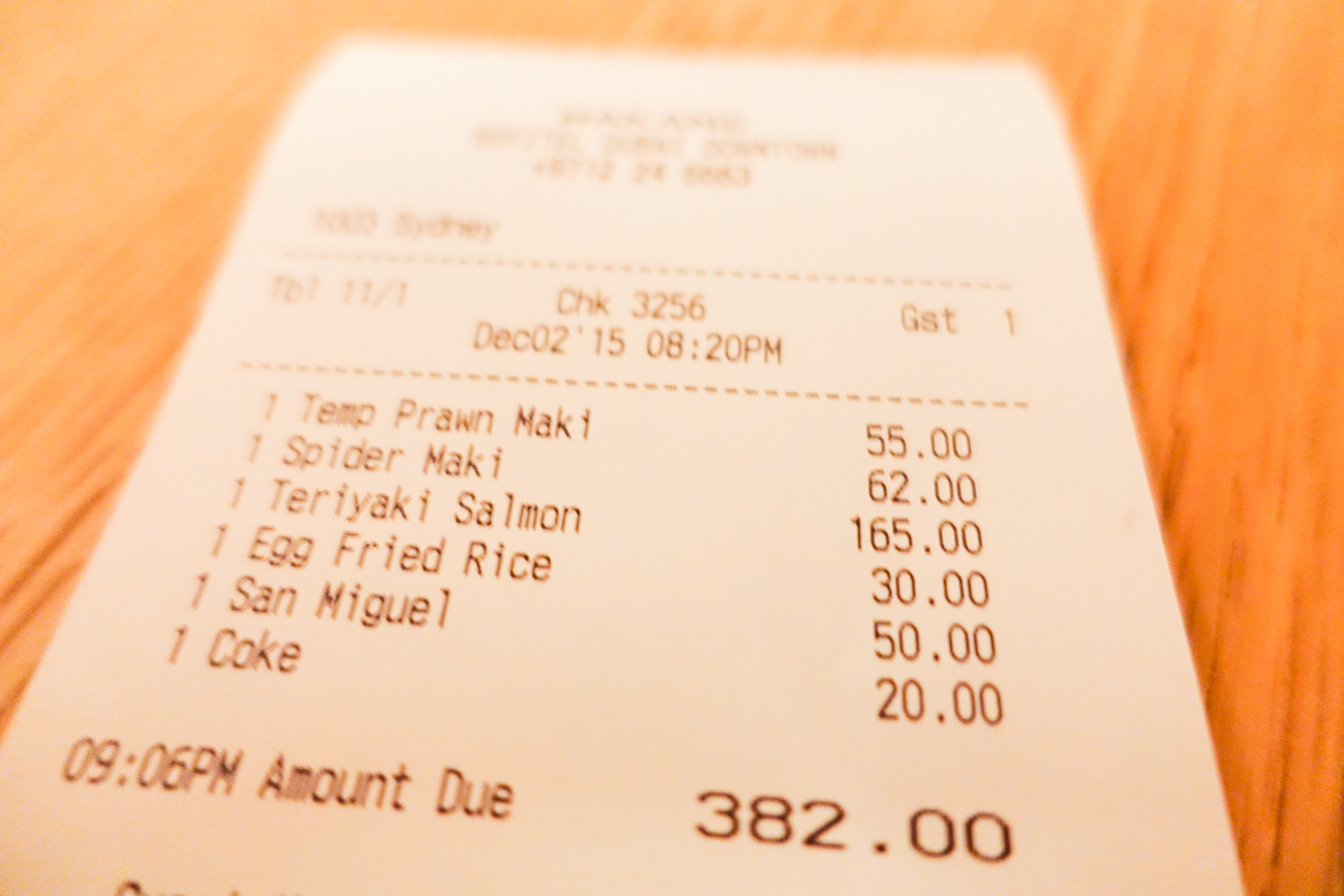 review-restaurant-wakame-rekening